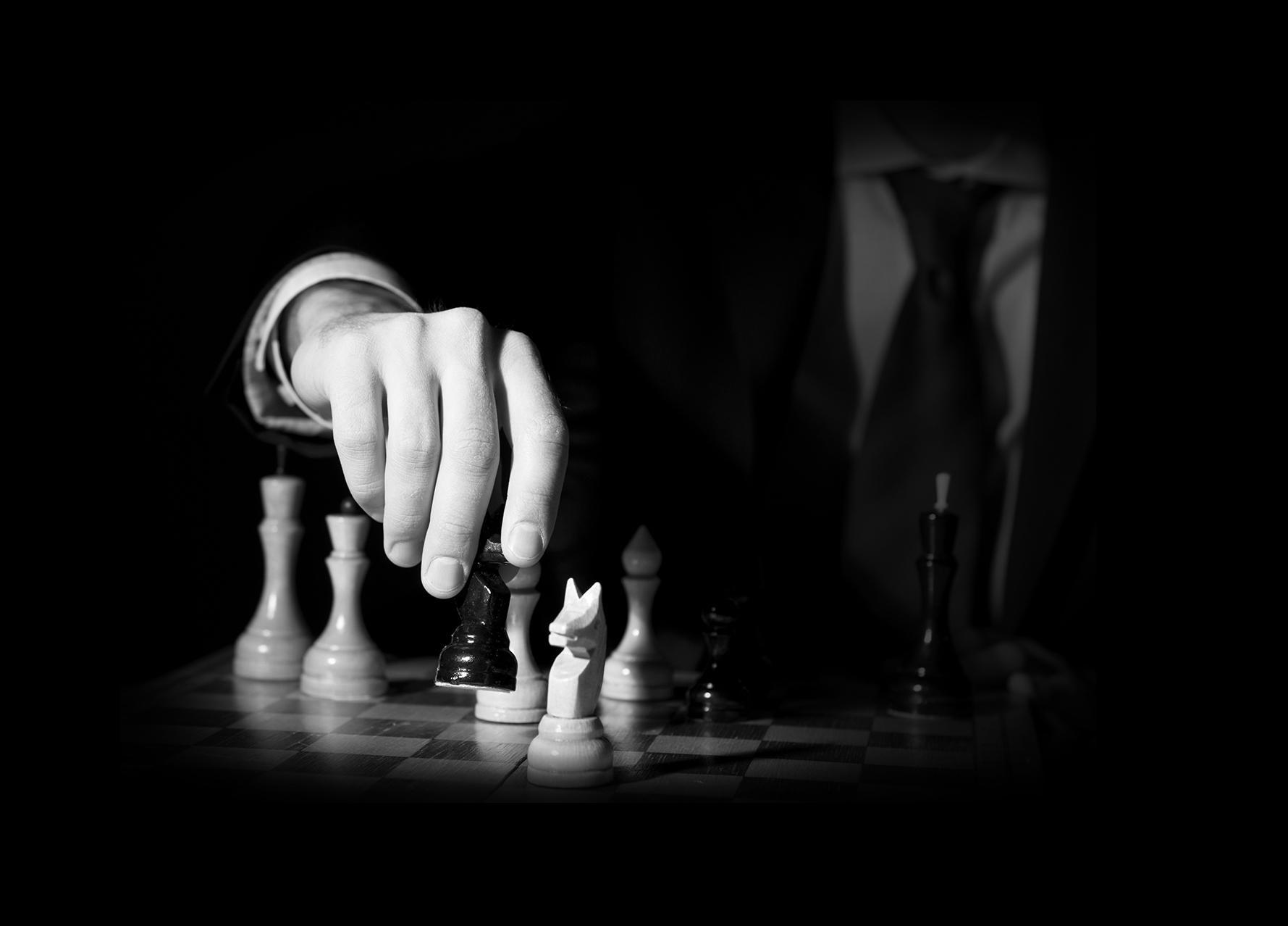 Cld_imgs_chess-pieni-1 %%sep%% %%sitename%%